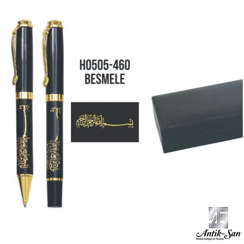 Bismillahirrahmanirrahim yazılı hediyelik kalem seti