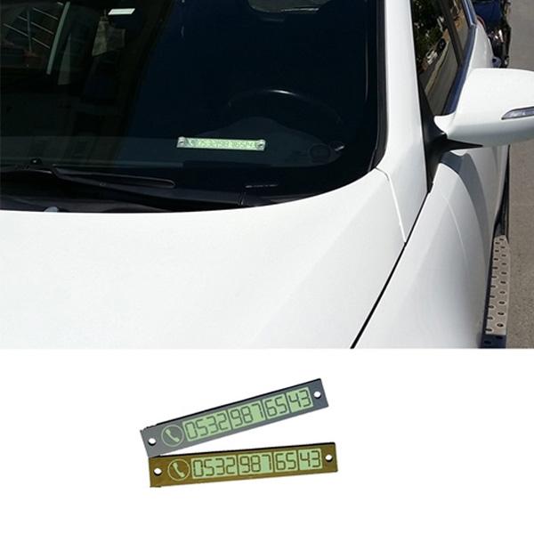 vantuzlu araç telefon plakası parktel